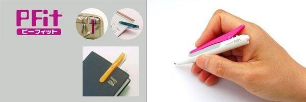 Tombow Izuzetno kratka dizajnerska kemijska olovka
